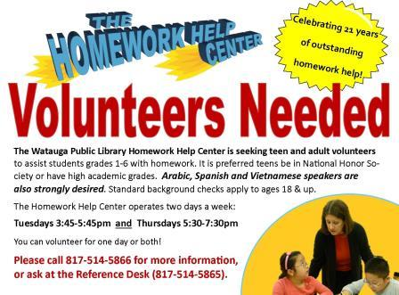 Homework Help Center Volunteers Needed 2017
